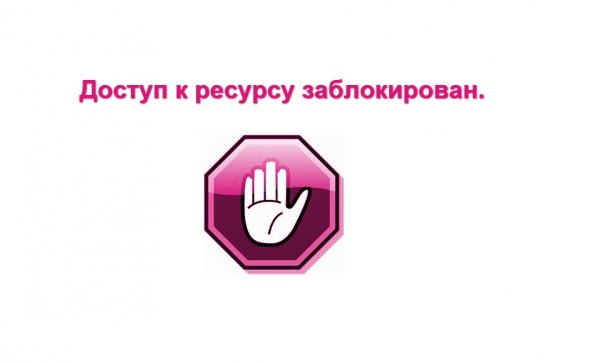 Роскомнадзор заблокировал доступ к трем сайтам с решенными домашними заданиями