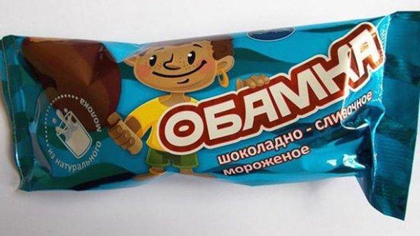 Мэры Набережных Челнов и Тольятти попробовали «Обамку»
