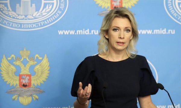 Захарова прокомментировала приглашение главы МИД Турции в Сочи