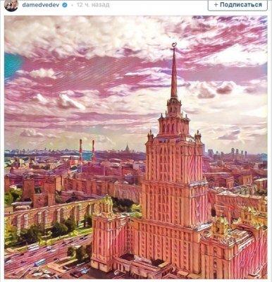 Дмитрий Медведев пользуется приложением Prisma