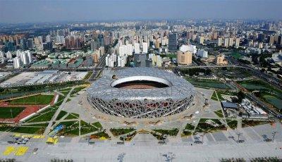 Ученые: Пекин ежегодно уходит под землю на 11 сантиметров