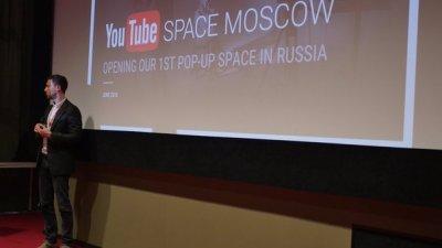 Поп-ап YouTubeSpace открыли в Москве