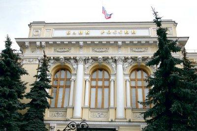 Центробанк России создаст приложение для жалоб клиентов
