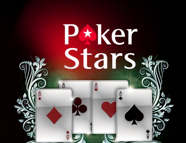 Pokerstars покидает рынок Израиля