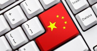 Власти Китая установили новые правила для поисковых систем