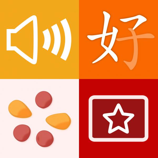 В Китае ужесточат контроль за мобильными приложениями