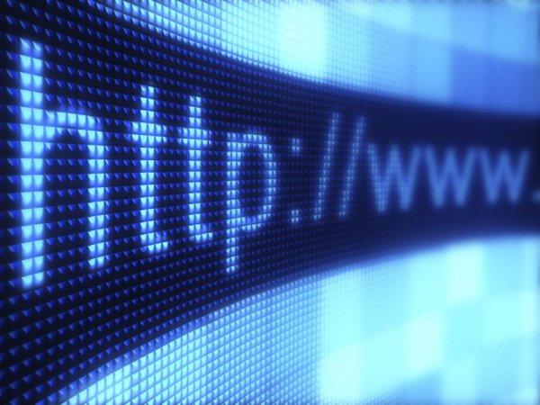 В Интернет попала крупнейшая в мире база данных о преступниках