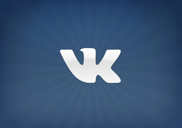 В работе ВКонтакте произошел сбой