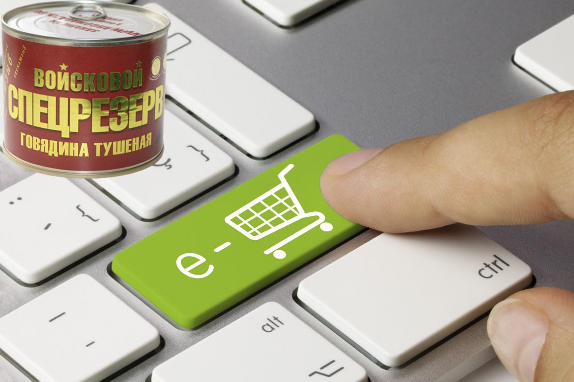 Купить консервы оптом в Москве выгодно в интернете на сайте изготовителя