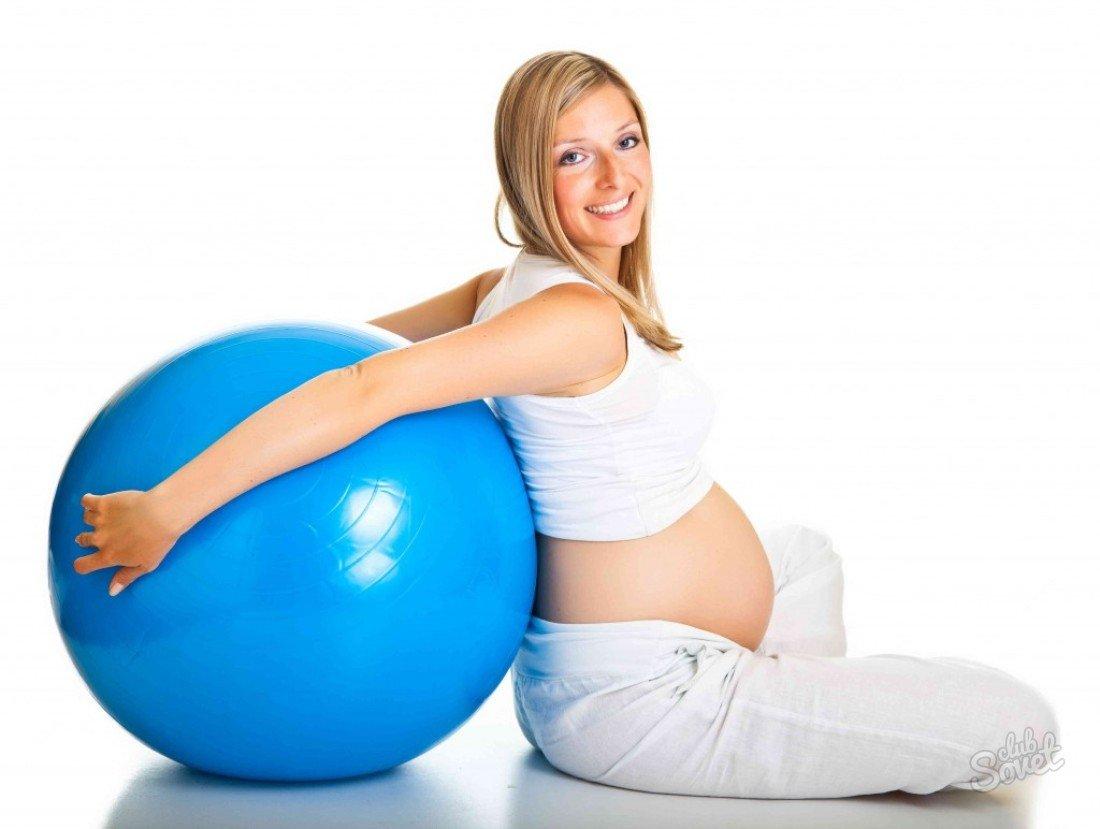 Цена фитбол для беременных