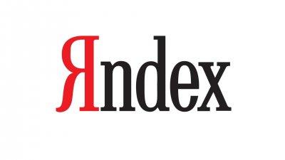«Яндекс» на iOS научился искать информацию без подключения к интернету