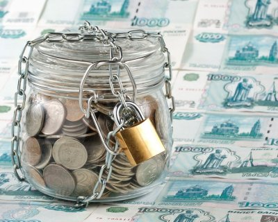 Резервный фонд уменьшился на триллион рублей