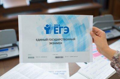 """Прозрачность ЕГЭ в этом году обеспечил """"Ростелеком"""""""