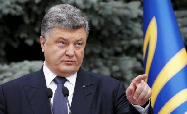 Болгарская диаспора в Украине потребовала у Порошенко автономии