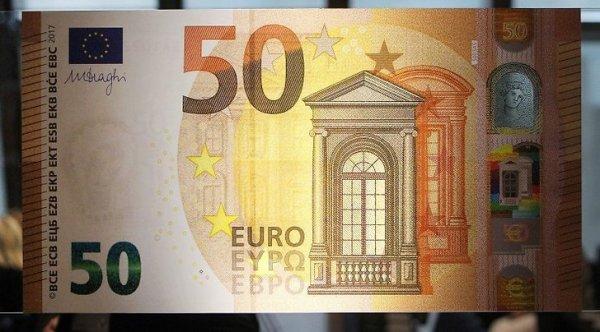 Европейский центральный банк показал 50 евро