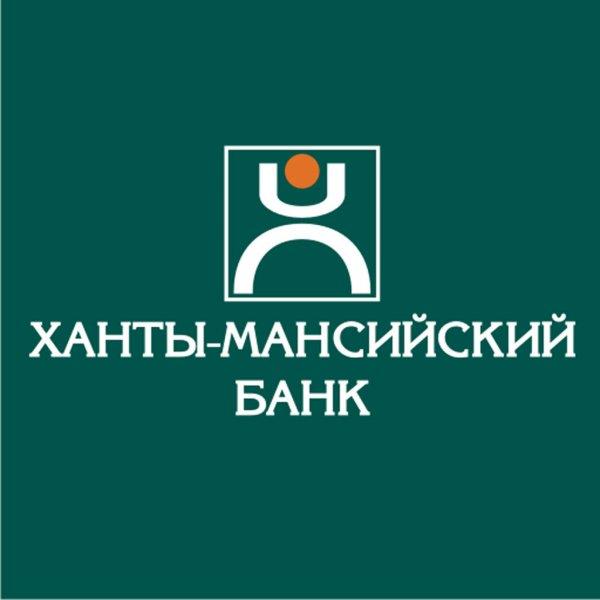ханты мансийский банк открытие функції