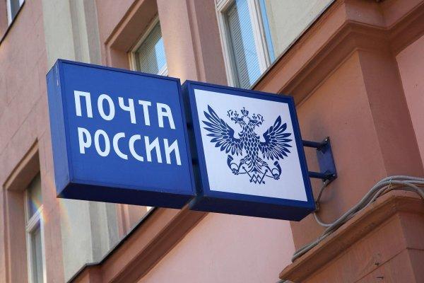 Водители Москвы смогут получать уведомления о штрафах в электронном виде