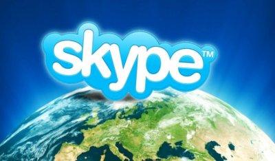 Skype разрешил пользователям отправлять файлы до 300 Мб