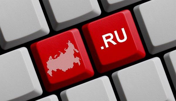 В России создают «резервную копию» Рунета