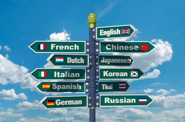 Ученые: Расслабленный мозг быстрее усваивает иностранные языки