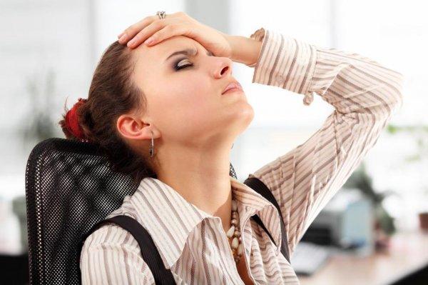 Ученые установили причины возникновения хронической боли