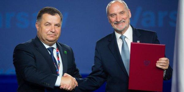 Украина и Польша подписали соглашение о поставках оружия