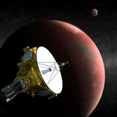 Станция New Horizons продолжит путешествие к поясу Койпера