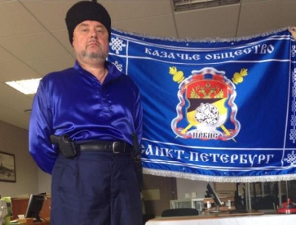 Петербургские казаки требуют запретить в России игру Pokemon Go
