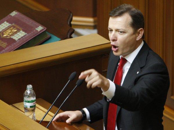 Генпрокуратура Украины возбудила уголовное дело против Ляшко