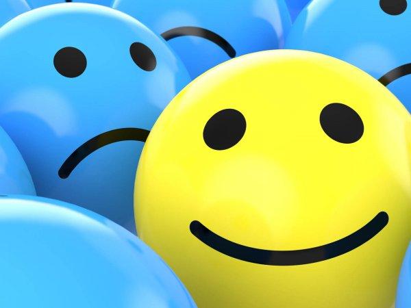 Ученые: Люди плохо отличают радость от страданий