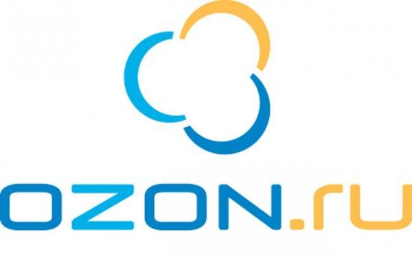 Ozon станет торговать из-за границы