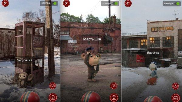 Героев российских мультиков представили в Pokemon Go