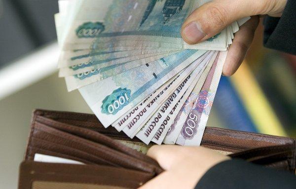 Средняя зарплата россиян вернулась к максимуму декабря 2015 года