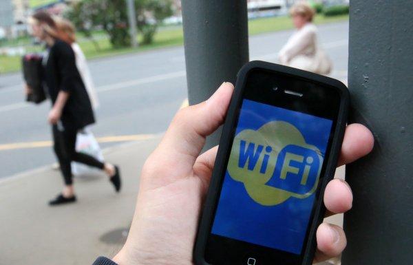 В центре Москвы появятся 1000 новых точек с Wi-Fi с бесплатным доступом