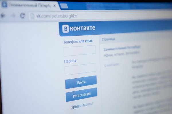 В соцсети «ВКонтакте» произошел сбой