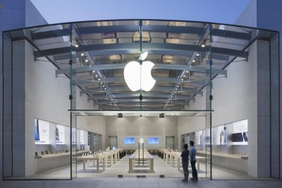 Компания Apple откроет магазин в Тайване