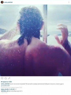 Ксения Собчак в Instagram опубликовала снимок обнаженного Андрея Малахова