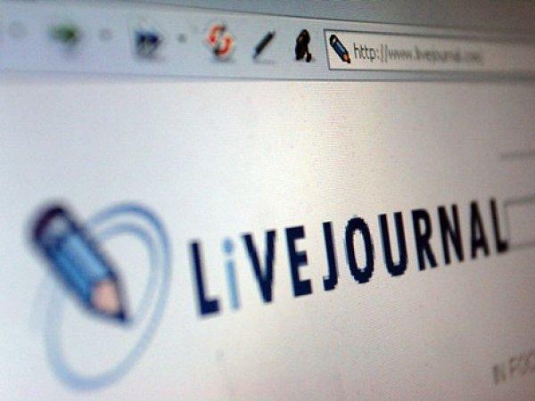 LiveJournal представил новое мобильное приложение