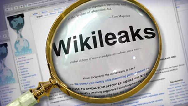 WikiLeaks обнародовал аудиозаписи с серверов нацкомитета Демпартии США