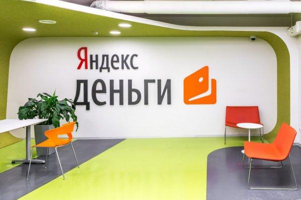 «Яндекс.Деньги» запустил сервис оплаты товаров при помощи QR-кода