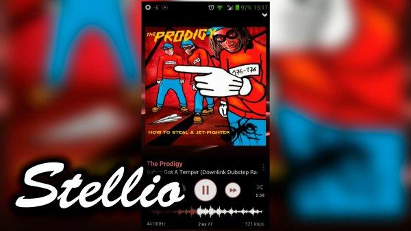 Аудиоплеер Stellio постоянно обновляется
