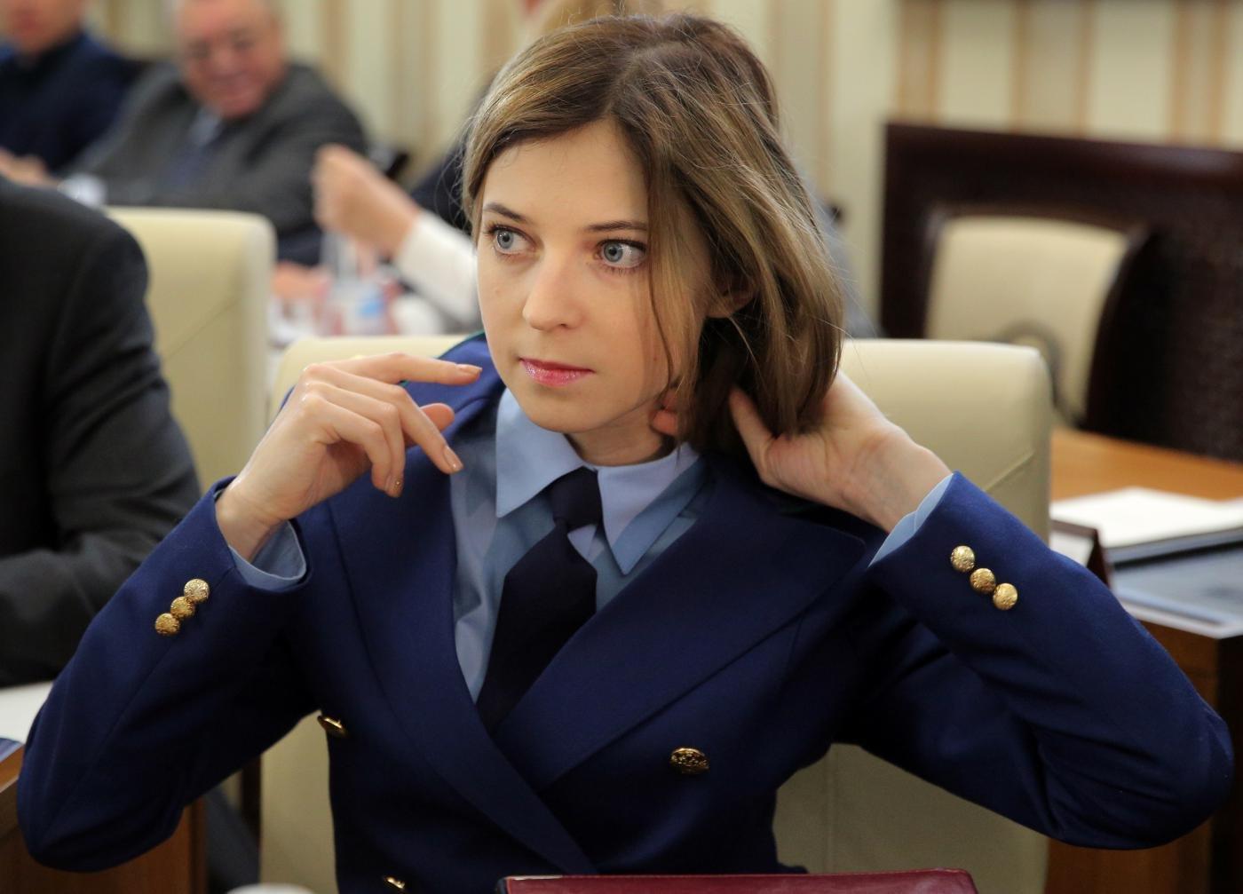 Картинка женщин прокурора
