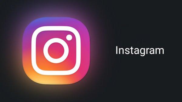 В Instagram появится возможность автоматического удаления комментариев