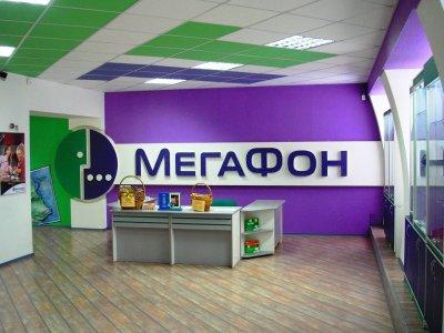 «Эр-Телеком» опроверг покупку компании «Мегафоном