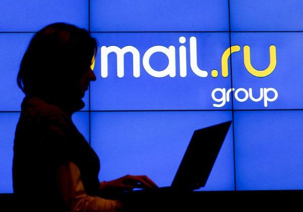 Mail.ru Group создала аналог приложению Prisma для обработки видео
