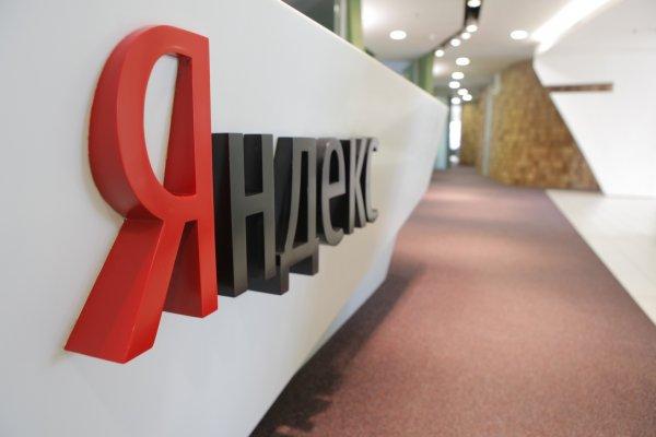 ФАС возбудило дело против «Яндекса» и Mail.ru