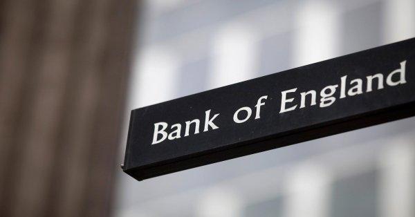 Банк Англии впервые с 2009 года снизил до минимума процентную ставку