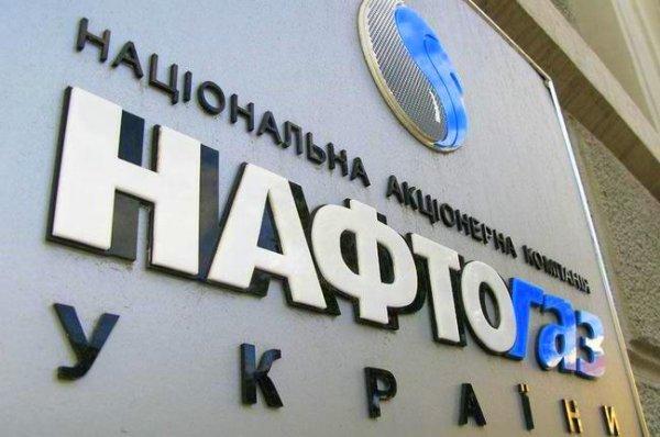 «Нафтогаз» сообщил об отмене покупки бронированного Mercedes для своего директора