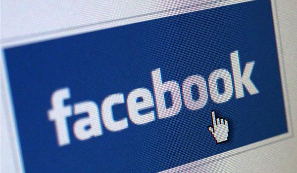 Facebook официально презентовал обновленный дизайн брендовых страниц