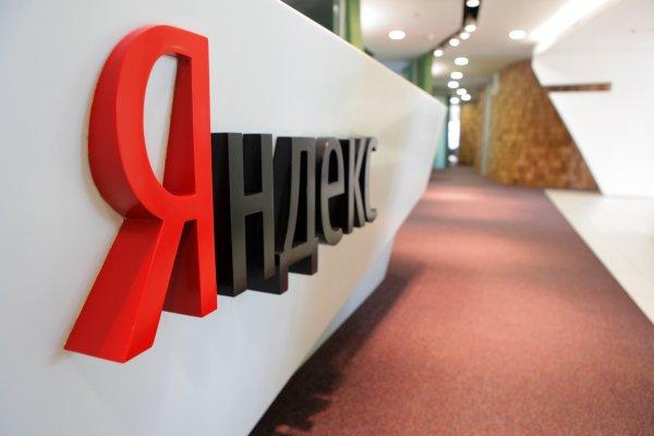 Разработчики «Яндекса» приступили к бета-тестированию аналога Pinterest